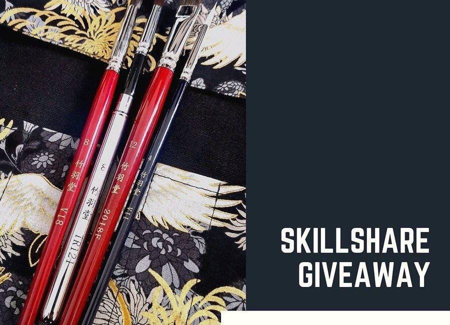 Skillshare Giveaway 12/2019