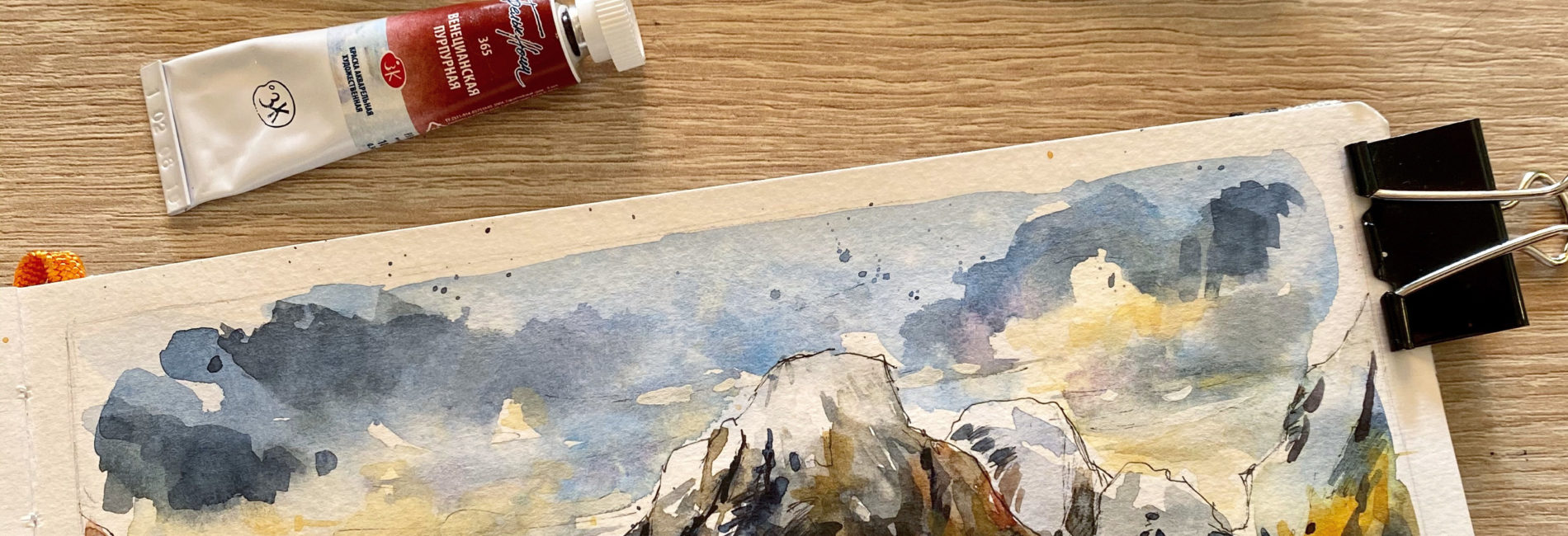 Reine's mountain – watercolor tutorial